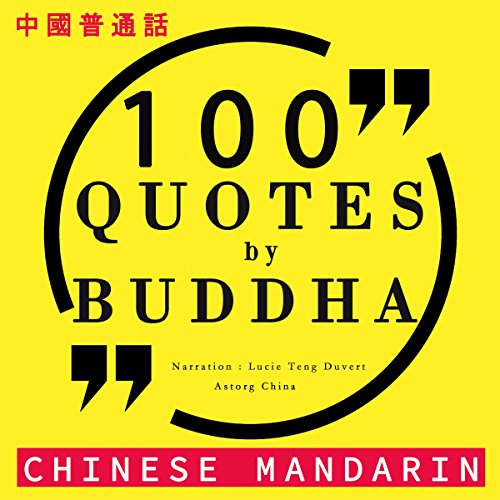 100 Quotes of Buddha in Chinese Mandarin: 中文普通话名言佳句100 - 中文普通話名言佳句100 [Best quotes in Chinese Mandarin]