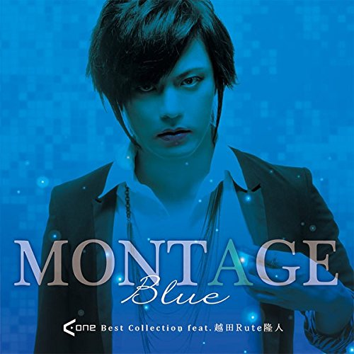 Price comparison product image MONTAGE Blue A-One Best Collection feat. Koshida Rute Ryuto