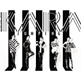 KARA 4th Mini Album - JUMPING (CD + JUMPINGクリアフォルダー) (台湾版)
