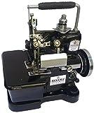 Panama Overlock Sewing Machine