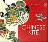 img - for Chinese Kite book / textbook / text book
