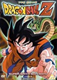 Dragonball Z: Super Saiya Son Goku [DVD]