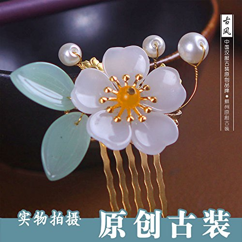 usongs Custom photo studio costume headdress hand-beaded jade flower comb hair comb inserted hairpin court antiquity decorative ()