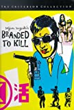 Branded to Kill (Koroshi No Rakuin) - Criterion Collection [Import USA Zone 1]