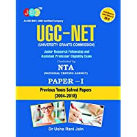 UGC-NET JRF/APE Exam National Testing Agency(NTA) Paper - I Previous Solved Papers(2014-2018)