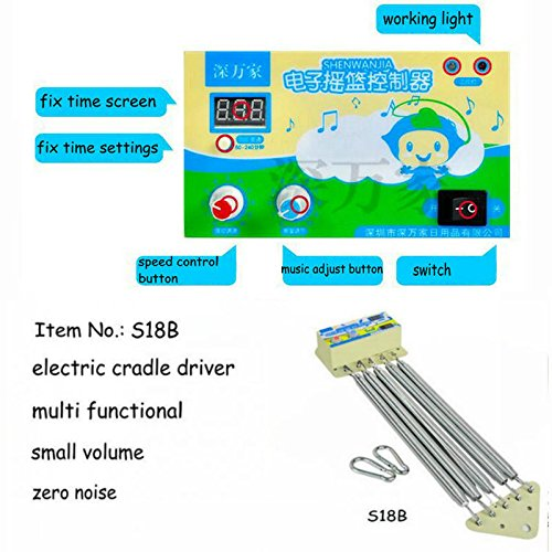 Electric Swing Machine, upgraded integrated infant cradle driver with five springs, cradle controller up and down