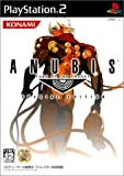 Anubis: Zone of the Enders Special Edition [Japan Import]
