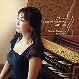 J.S.バッハ : ゴルトベルク変奏曲 / 水永牧子 (J.S.Bach: Goldberg Variations / Makiko Mizunaga)[CD] [日本語帯・解説付]