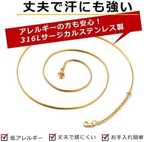 75cm 幅1.2mm スネークチェーン ネックレス レディース シルバー サージカルステンレス メンズ アクセサリー