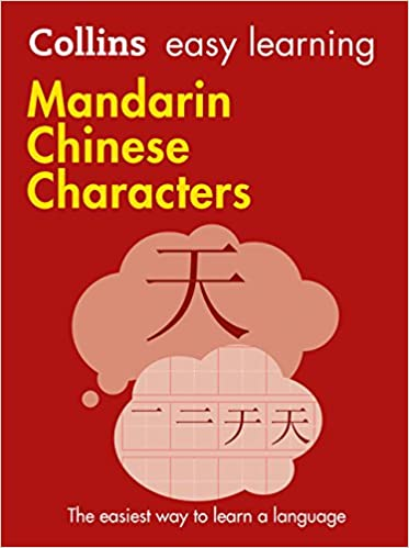 Easy Learning Mandarin Chinese Characters Collins Easy Learning