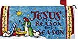 Jesus Nativity Mailbox Makover Cover - Vinyl witn Magnetic Strips for Steel Standard Rural Mailbox - Copyright, Licensed and Trademarked by Custom Decor Inc.