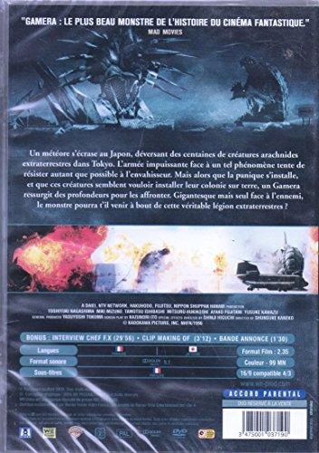 Gamera 2 Region Shurai Fr Import Amazon De Akiji Kobayashi