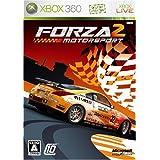 フォルツァ モータースポーツ 2(初回出荷特典:限定車「NISSAN FAIRLDAY Z - Custom Forza Edition」入手権利カード同梱)