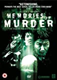 Memories Of Murder [DVD]