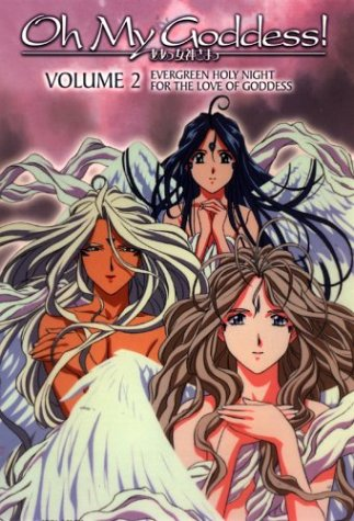 Oh My Goddess (Vol. 2) - Store Baileys Online