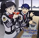 Vol. 4-Gunparade March