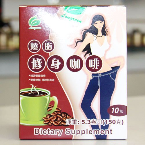 Xlim Express Coffee with L-carnitine for Weight Loss, 10 Bags/box, Longreen Corporation