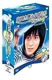 [DVD]山田太郎ものがたり ~貧窮貴公子~ DVD-BOX
