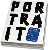 PORTRAIT 被写体 福山雅治を捉えた写真家たち