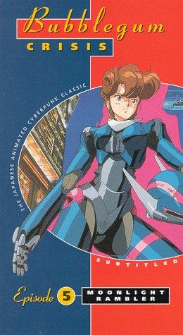 Bubblegum Crisis 5 [VHS]