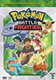 : Pokemon Battle Frontier Box 2