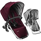 UPPAbaby 2017 Vista Rumble Seat With Rain Shield, Dennison