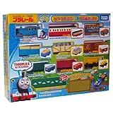 Tomica PraRail Thomas & Friends Train Freight Loading Set (Model Train) [Toy] (japan import)
