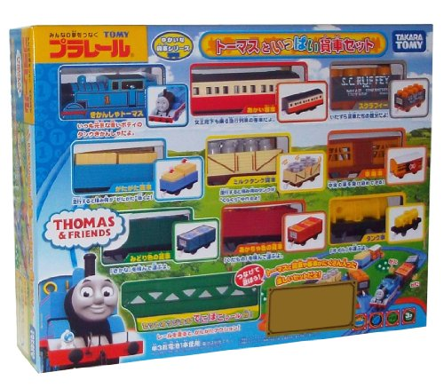 Tomica PraRail Thomas & Friends Train Freight Loading Set  b