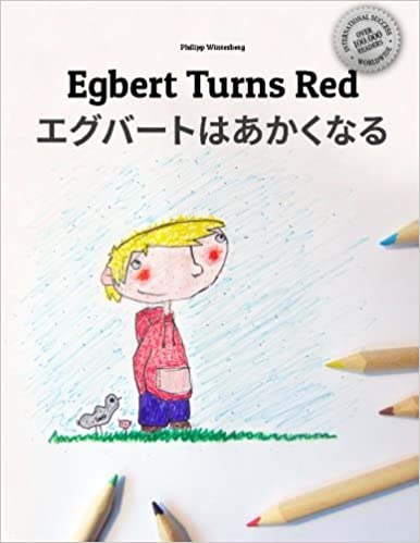 Egbert Turns Red/Egguberuto wa akakunaru: Children's Picture Book/Coloring Book English-Japanese (Bilingual Edition/Dual Language)