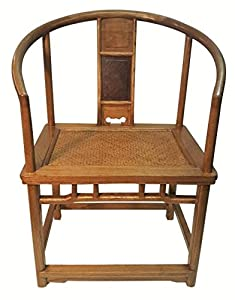 Oriental Furnishings Chinese Chair With Rattan Seat And Round Back