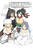 Senran Kagura: Official Design Works