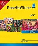 Rosetta Stone Arabic Level 1-3 Set - Student Price (Mac) [Download]