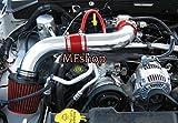 cold air intake for dodge dakota - 2pcs Design 2003 2004 2005 2006 2007 2008 2009 2010 Dodge Dakota 4.7L V8 Cold Air Intake Filter Kit System (Red Filter & Accessories)