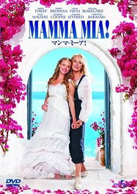 Mamma Mia! [08/E, J/S: E, J] [Alemania] [DVD]: Amazon.es: Movie ...