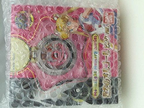 Bandai Sailor Moon Moonlight Memory Series Orgel (Star Locket) Pink Ver.