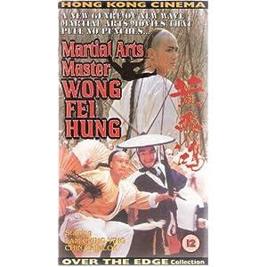 Huang Fei Hong xi lie: Zhi yi dai shi movie