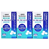 Lion Systema Oral Health Tablet 90 pieces 3 Boxes