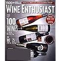 1-Year Wine Enthusiast Magazine Subscription