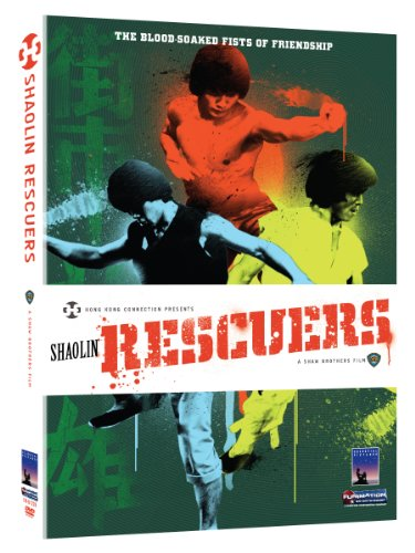 Shaolin Rescuers (Shaw Brothers) by Funimation Prod INC