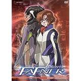 Fafner: V.6 Next Evolution