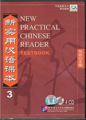 4CDs FOR NEW PRACTICAL CHINESE READER TEXTBOOK Vol 3 (Chinese Edition)(Audio CD only)