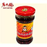 Lingduan(Lao Gan Ma) Black Bean Chilli Sauce,Beef grain, Chili Crisp Sauce, The world's favorite Chinese food210g(7.410z)