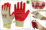 240 pairs Wholesale Heng Rui Premium Red latex Palm coated cotton Grip glove