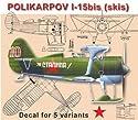 アーゼナル 1/48 ポリカルポフI-15bis戦闘機・スキー装着型 プラモデル