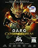 Garo : Gold Storm (Japanese live Action TV Series , English Sub by PMP Entertainment))