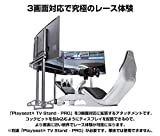 Playseat TV Stand PRO 3S, Racing Video Game Chair