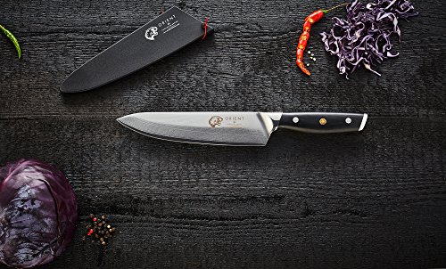 Orient 8 inch Damascus Japanese Chef Knife VG10 Ultra Sharp Stainless Steel Cooks Blade, Best Professional Cooking Chef's Knives Elite Series 67 Layer Gift Box & Sheath by ORIENT (Image #1)