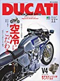 DUCATI Magazine(ドゥカティーマガジン) Vol.85 2017年11月�[雑誌] (Japanese Edition)