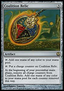 Amazon Com Magic The Gathering Coalition Relic Duel
