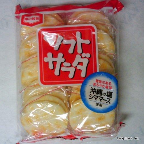 Kameda - Soft Salad Rice Crackers (Net Wt. 5.25 Oz.)